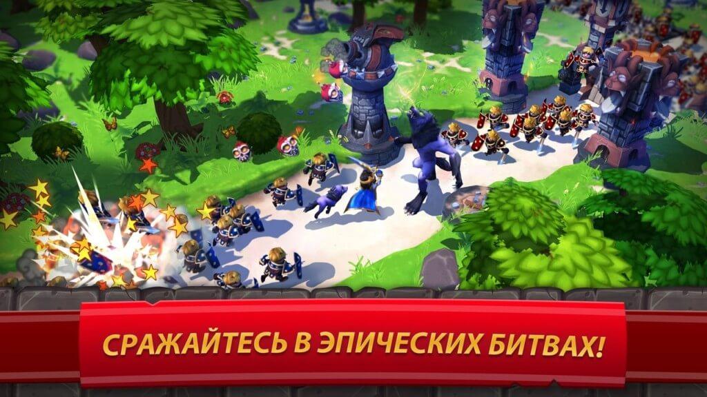 Про сюжет в Royal Revolt 2