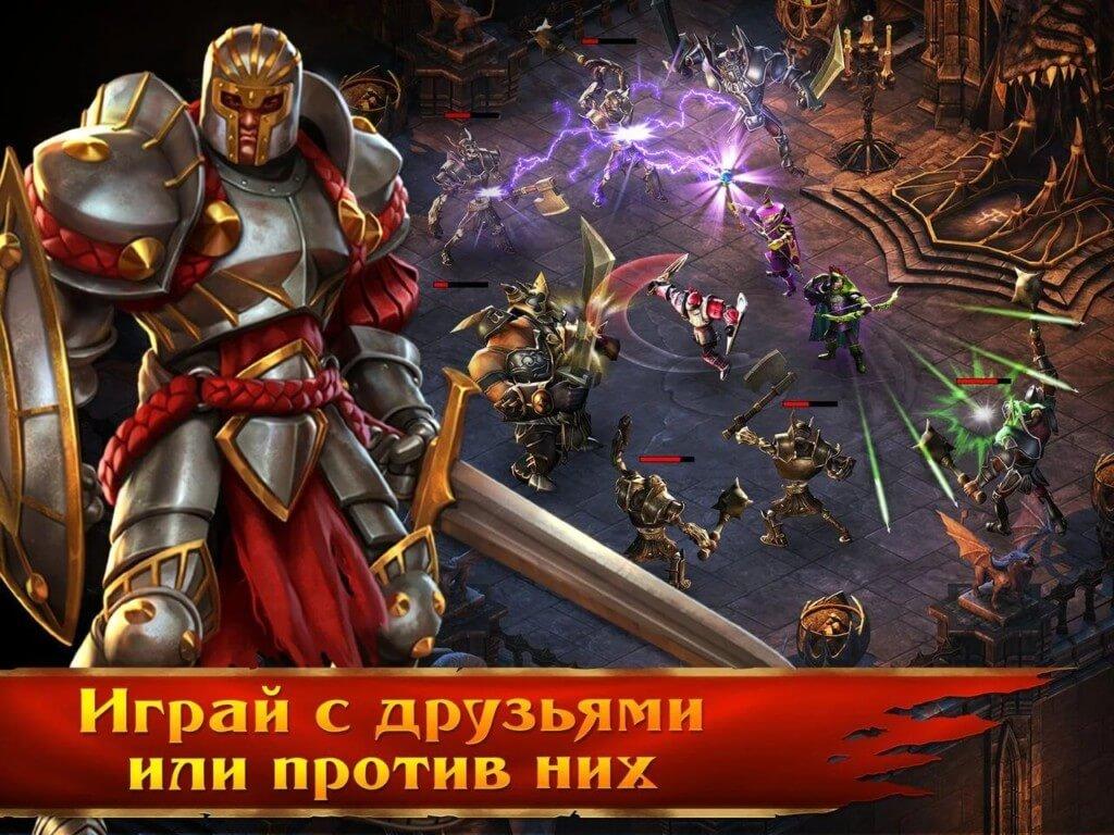 Подробнее об игре KingsRoad