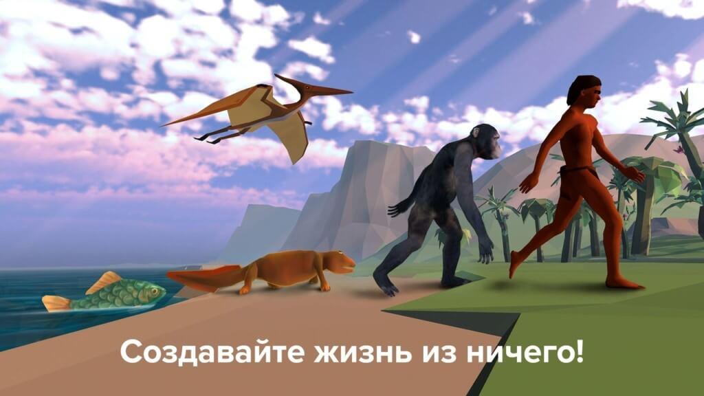 Геймплей игры Эволюция никогда не заканчивается
