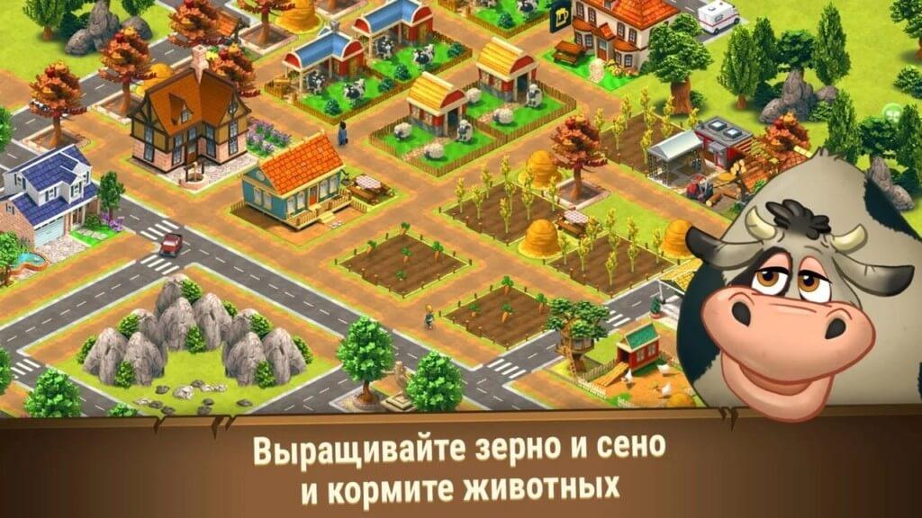 Подробнее об игре Farm Dream