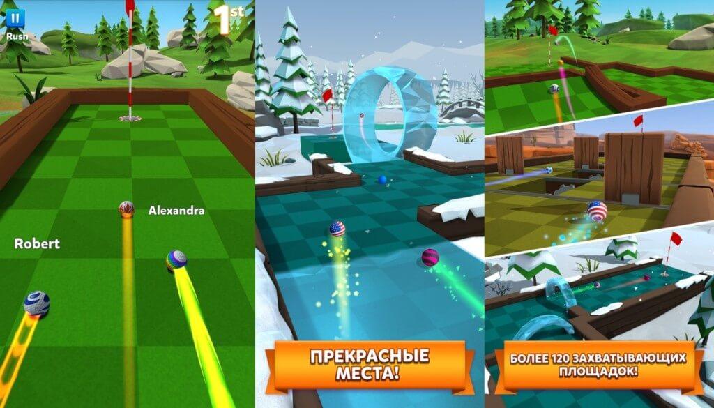 Подробнее об игре Golf Battle