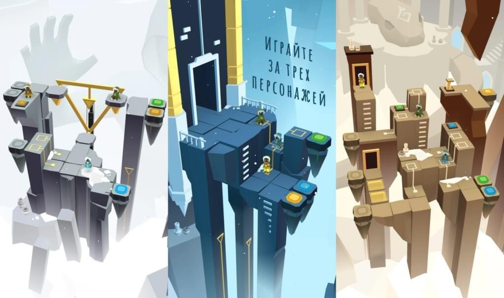 Геймплей игры Path of Giants