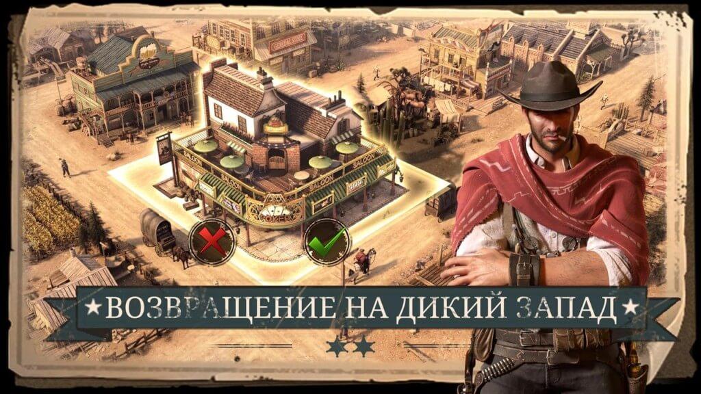 Подробнее об игре Frontier Justice