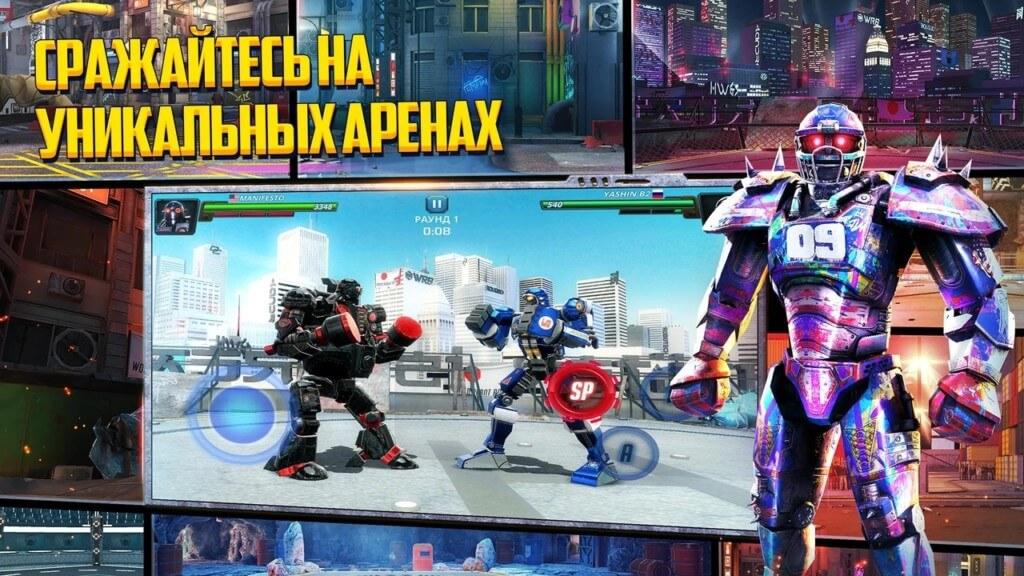 Сюжетная линия в игре World Robot Boxing 2