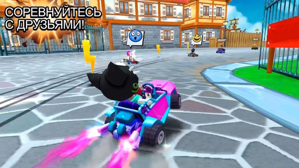 Boom Karts - гоночная игра, в которой есть не только гонки