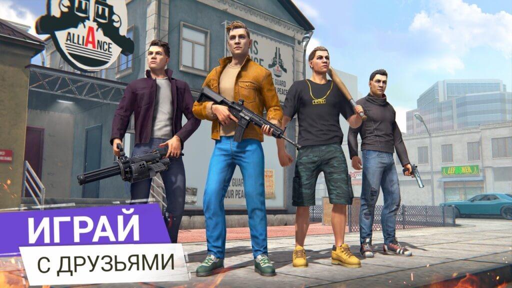 Геймплей игры Grand Criminal Online