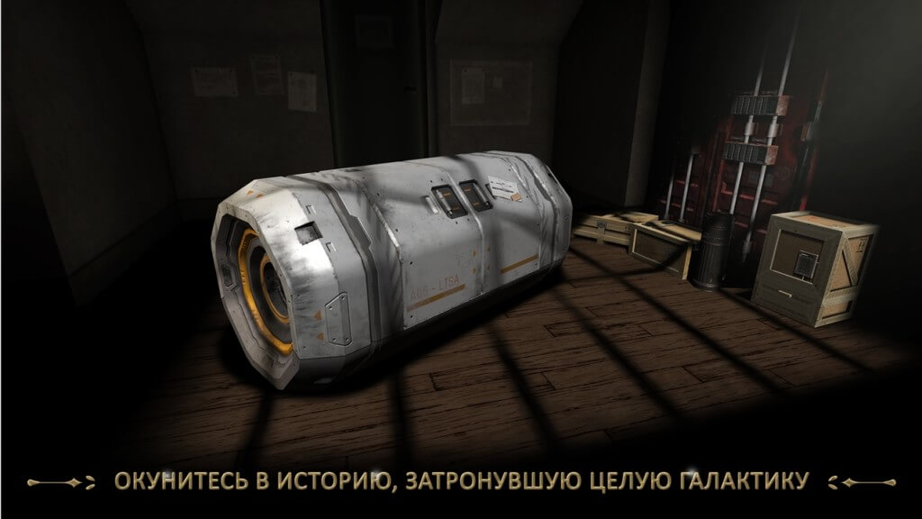 Про сюжет в игре Machinika Museum
