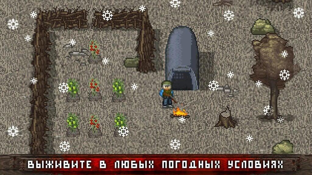 Скриншот Mini DAYZ