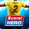 Score! Hero 2 1.04