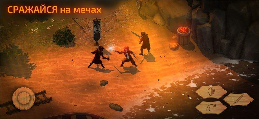 Подробнее об игре Slash of Sword 2
