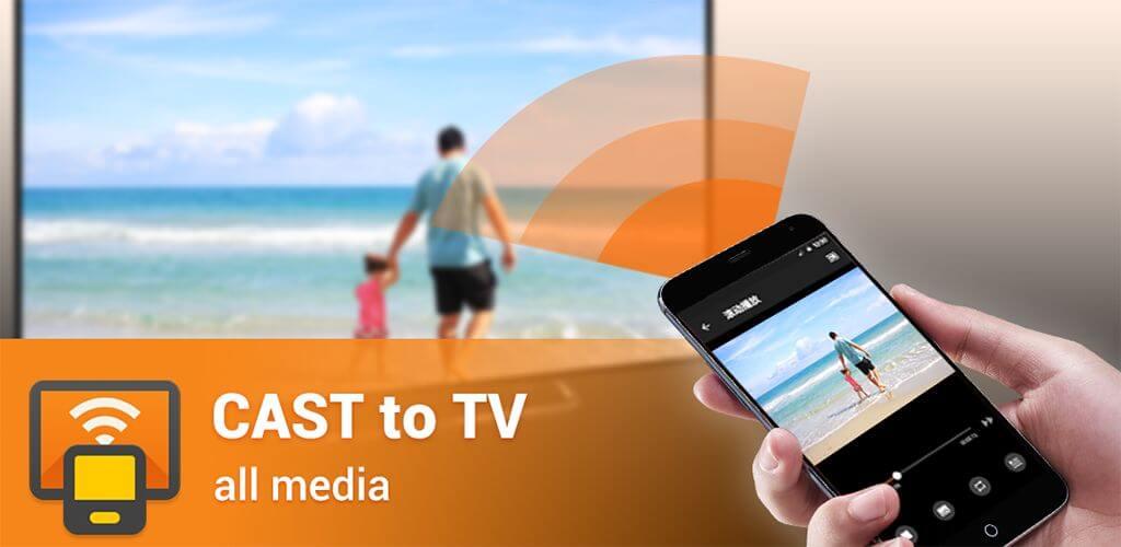 Cast to TV - основные функции, доступные в приложении