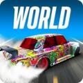 Drift Max World 3.0.4