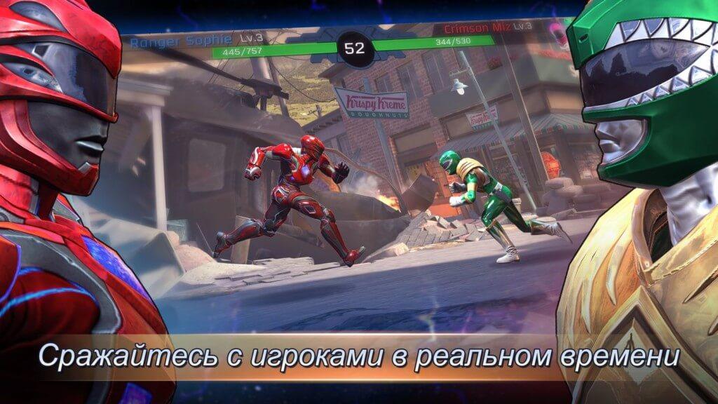 Геймплей игры Power Rangers: Legacy Wars