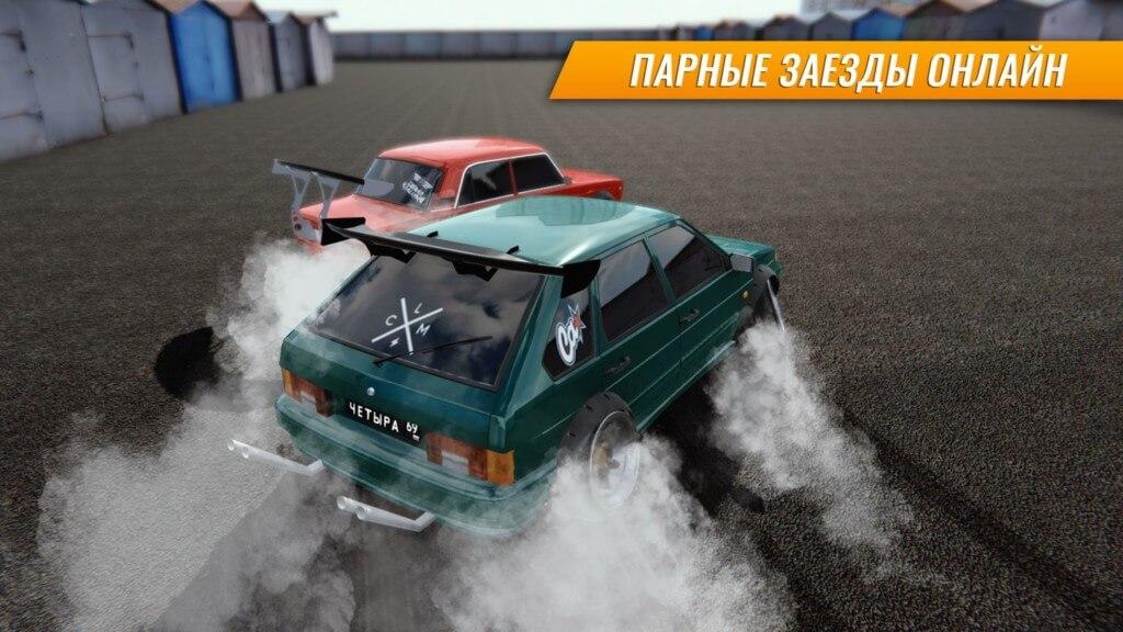 Russian Car Drift - создайте свой гоночный автомобиль