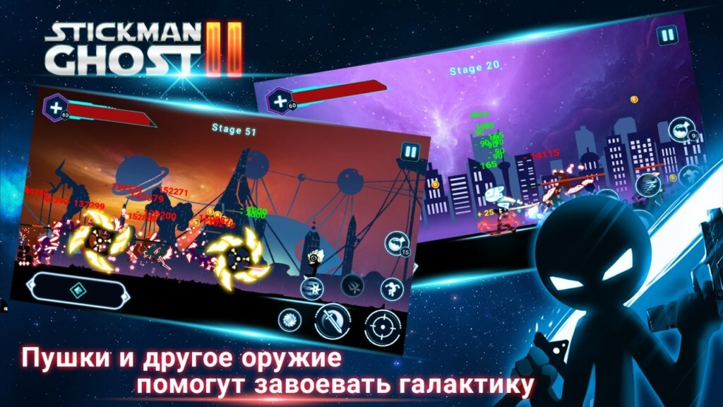 Про геймплей в Stickman Ghost 2: Galaxy Wars