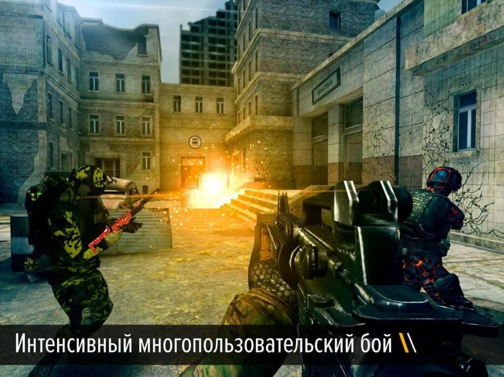Геймплей в игре Bullet Force
