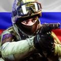 Critical Strike CS 10.53