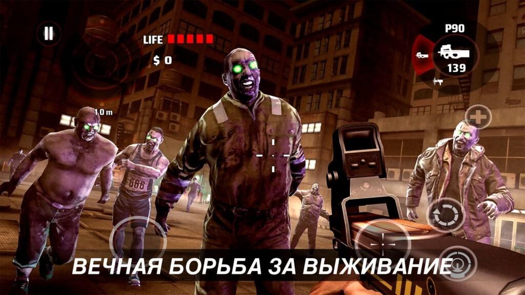 Геймплей игры DEAD TRIGGER