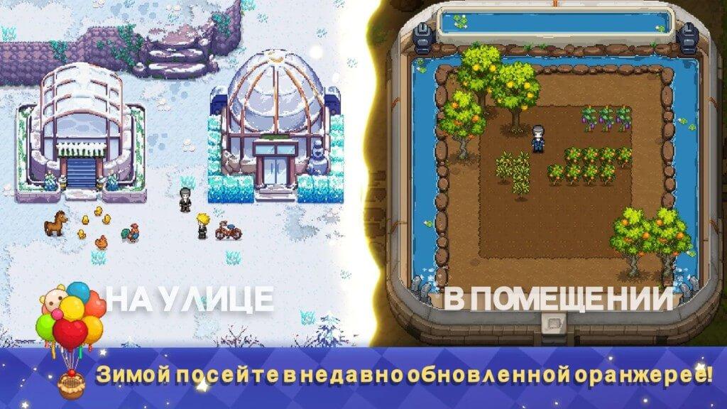 Геймплей в игре Harvest Town