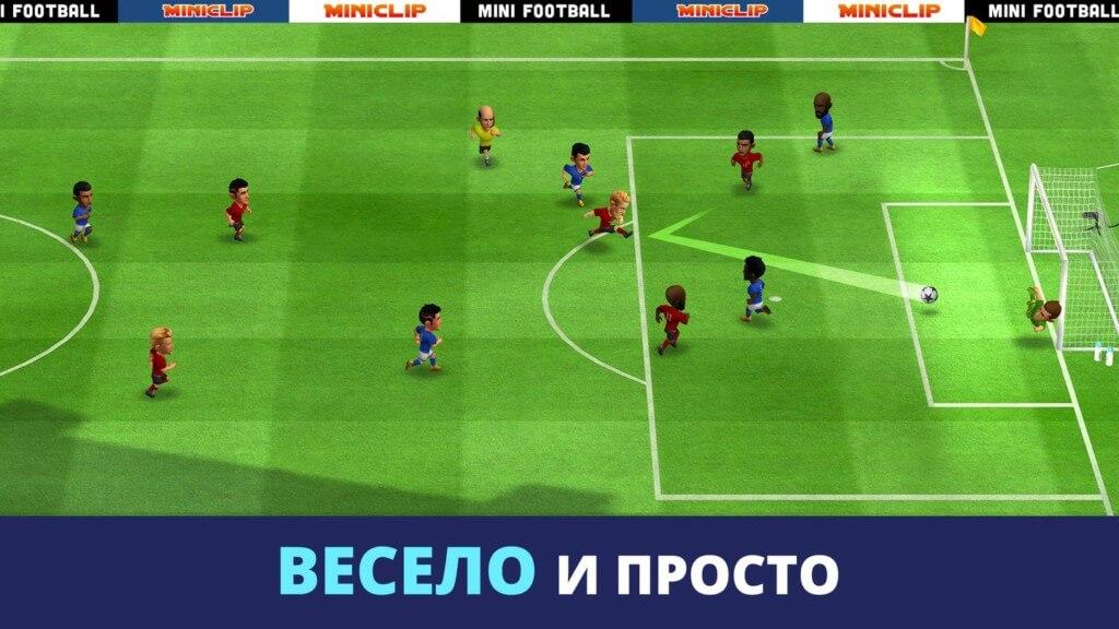 Подробнее об игре Mini Football