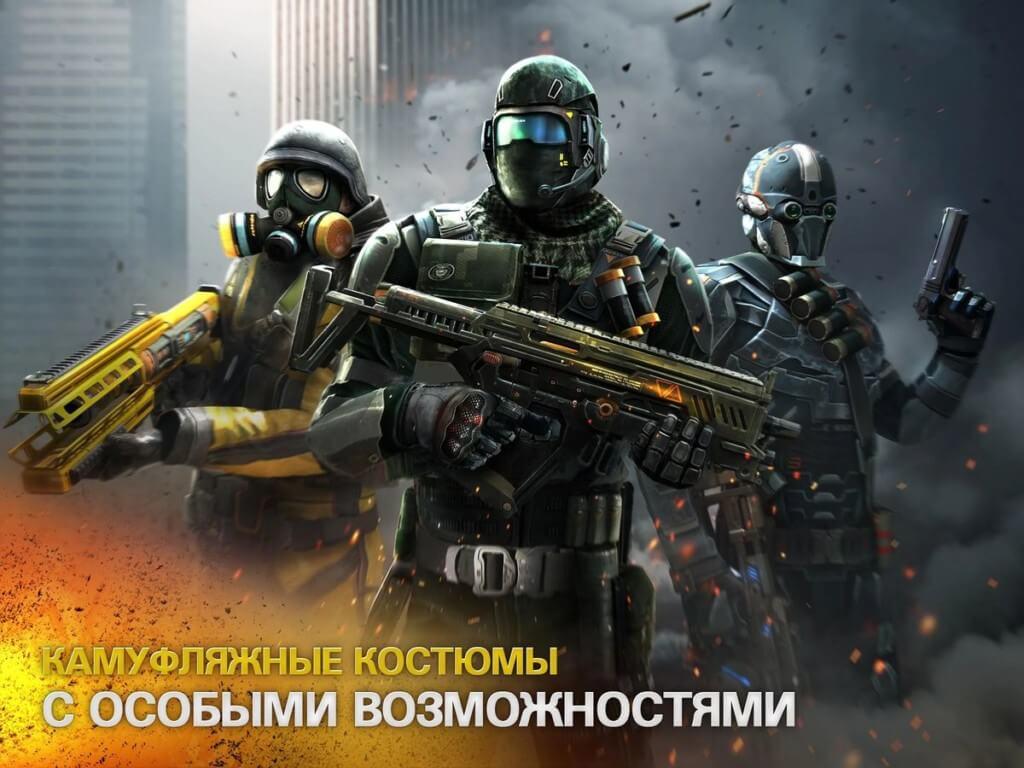 Сюжет в Modern Combat 5
