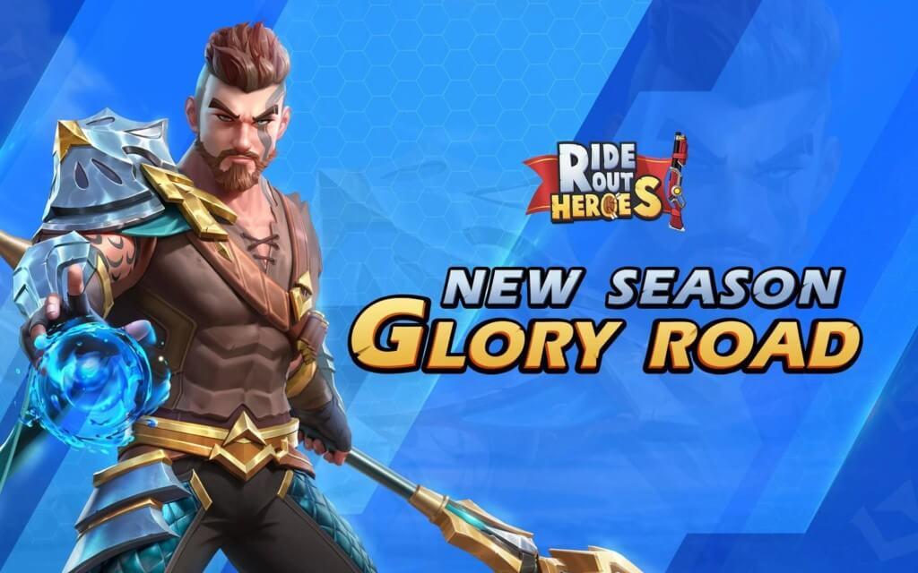 Объединяйтесь с друзьями в игре Ride Out Heroes