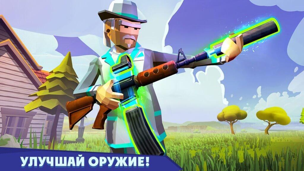 Подробнее об игре Rocket Royale