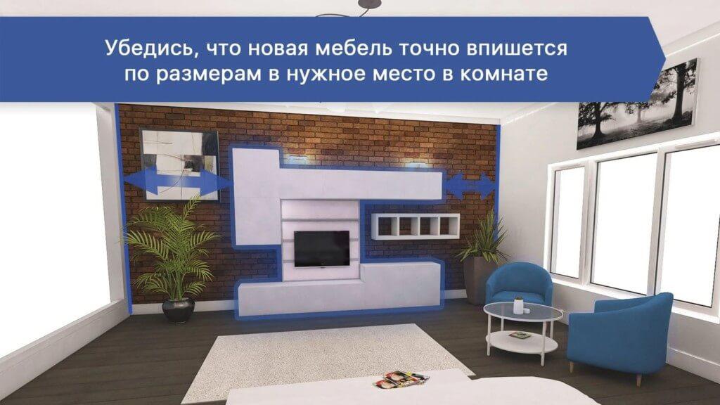 Новые возможности в Room Planner