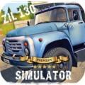 Симулятор вождения ЗИЛ 130 1.1.5