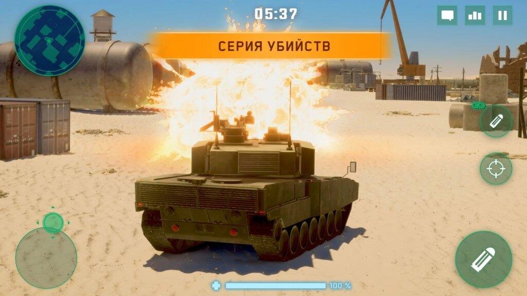 Игровые режимы в War Machines