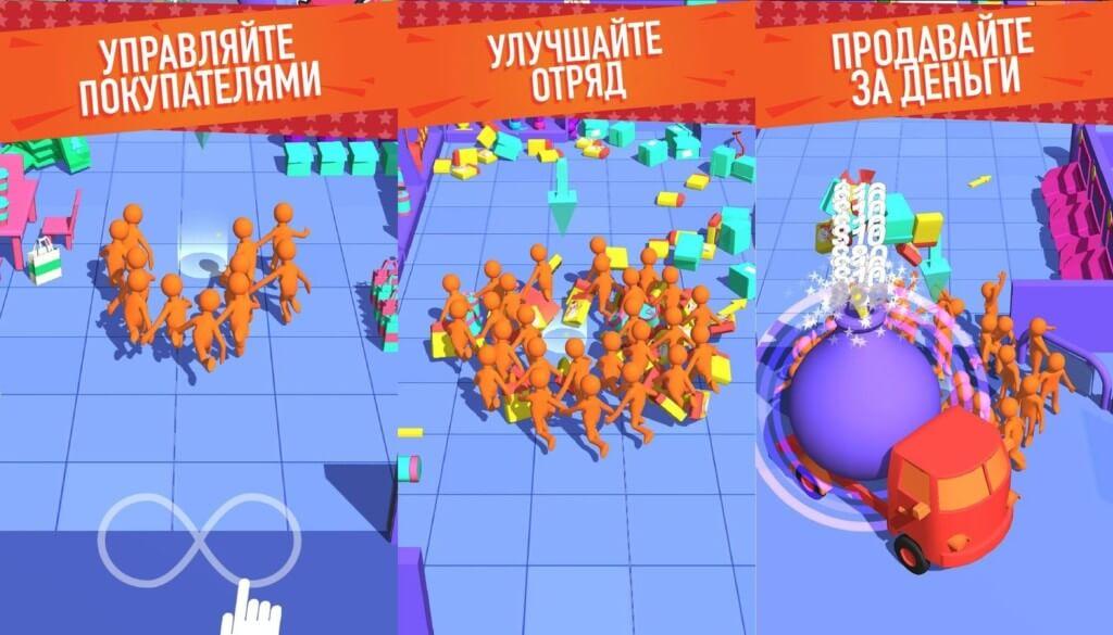 Crazy Shopping - забавный и безумный геймплей