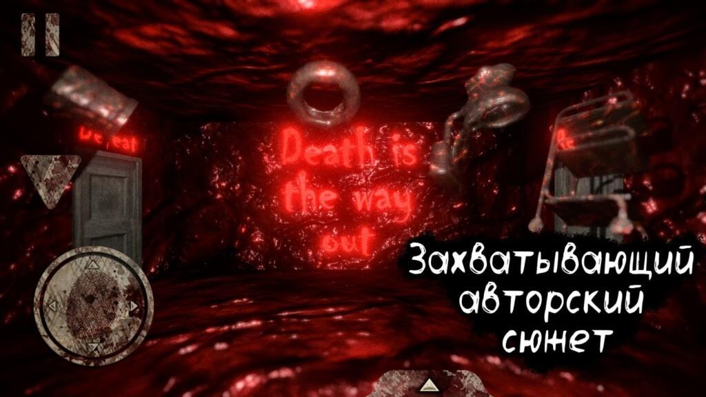 Геймплей в игре Death Park
