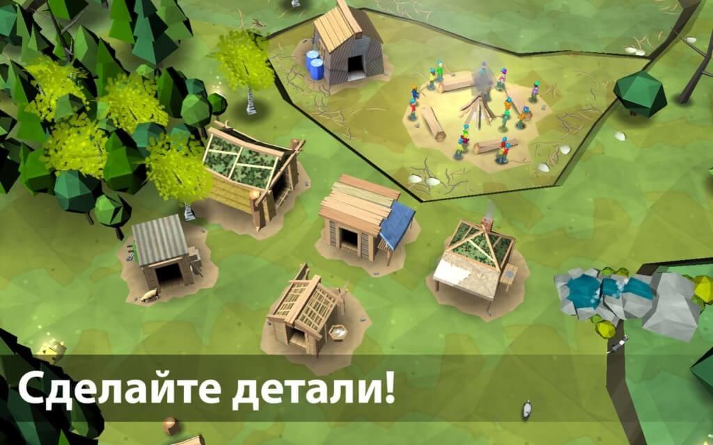 Eden на андроид - стройте и развивайте свой необитаемый остров