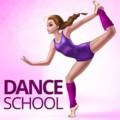 Истории из школы танцев 1.1.27