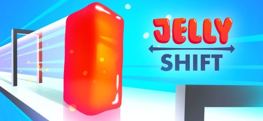 Геймплей в игре Jelly Shift