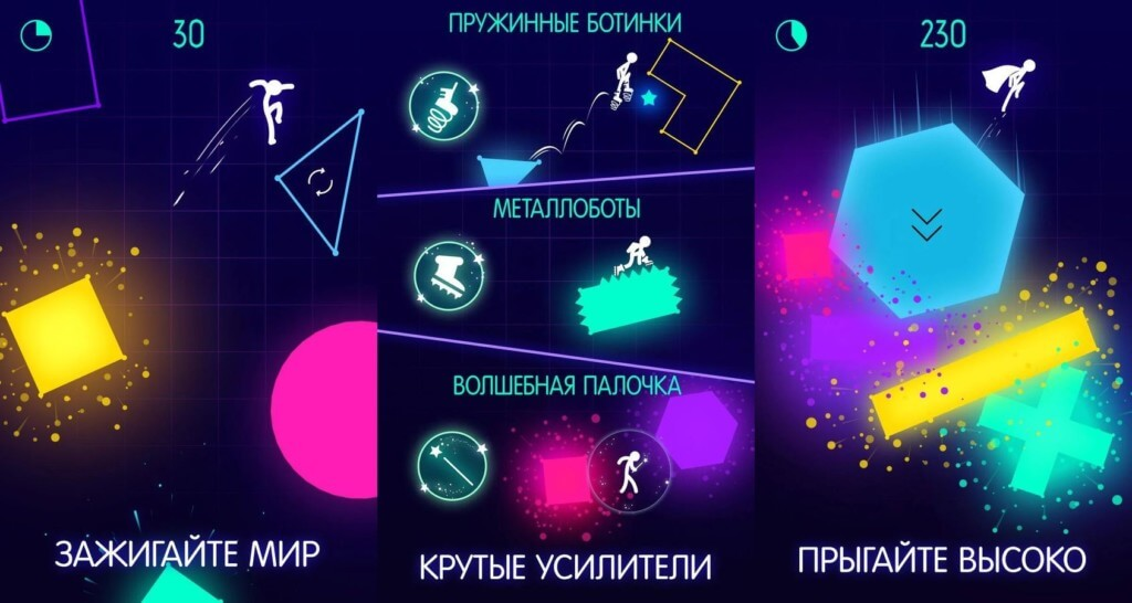 Как играть в Light-It Up