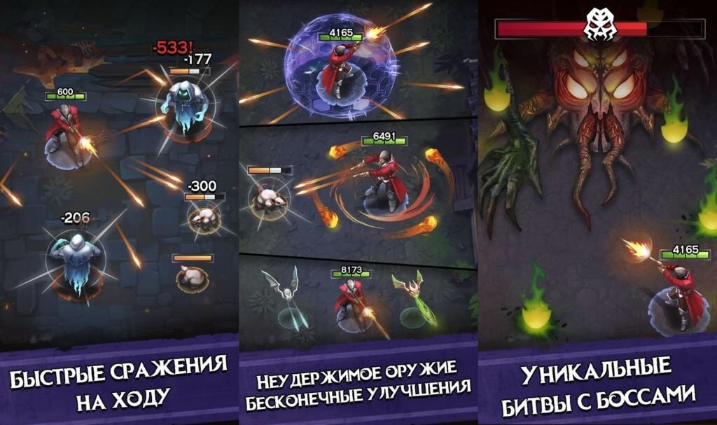 Графика в игре Monster Killer Pro