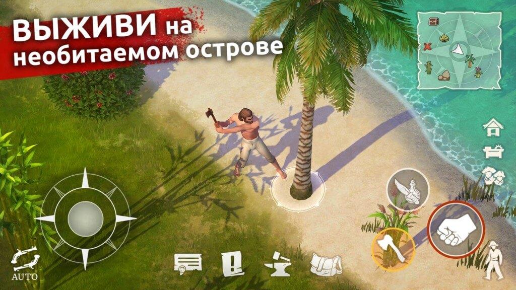 Геймплей в игре Mutiny Пираты