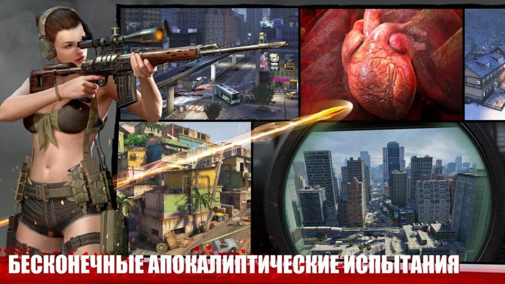 Zombie Frontier 4 - возвращение серии Zombie Frontier