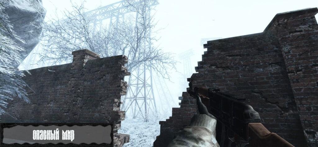 Сюжетная линия в игре ZONA Shadow of Limansk Redux