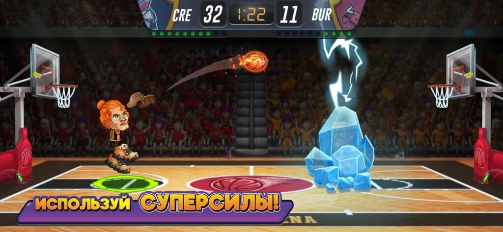 Basketball Arena - сражайтесь один на один в многопользовательском режиме