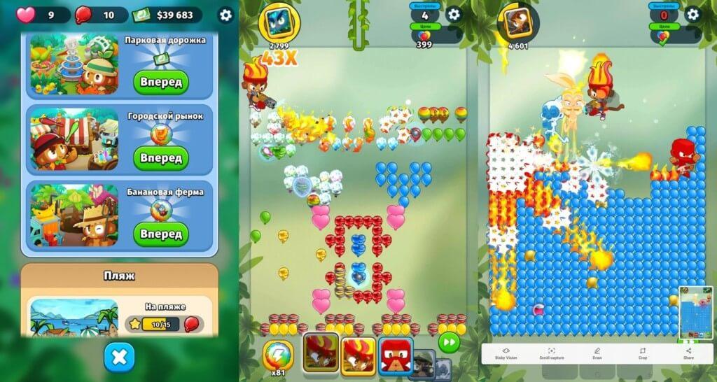 Bloons Pop! - тысячи уровней с разноцветными шариками