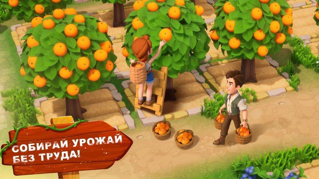 Family Farm Adventure - удивительный сюжет