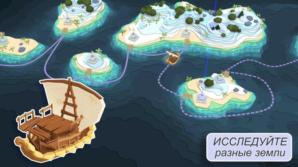 Godus - стройте новые города и острова