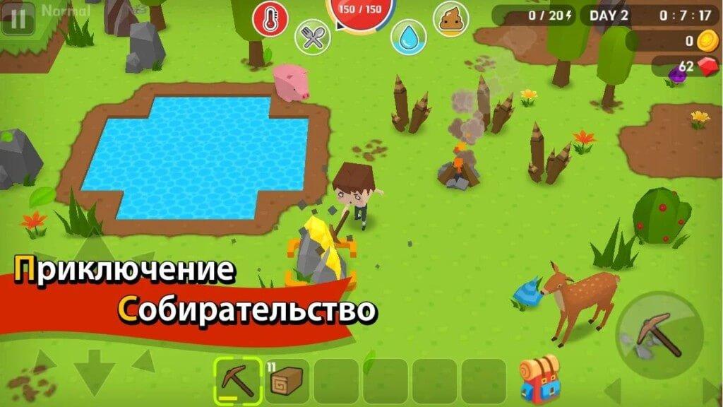 Различные режимы игры в Mine Survival