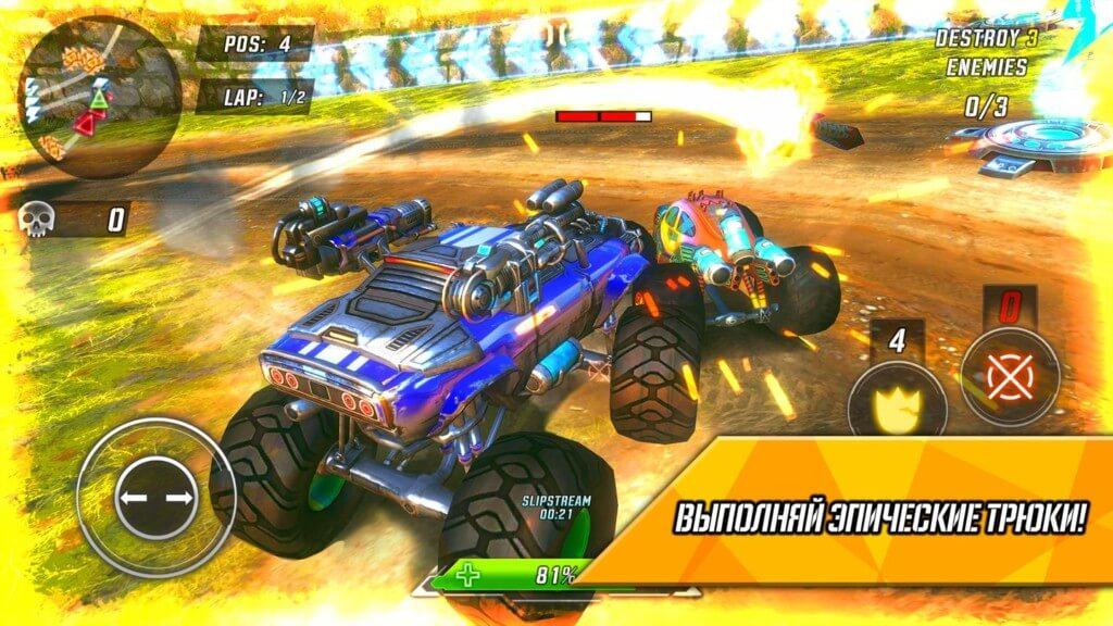 Главное правило в игре RACE на андроид- никаких правил