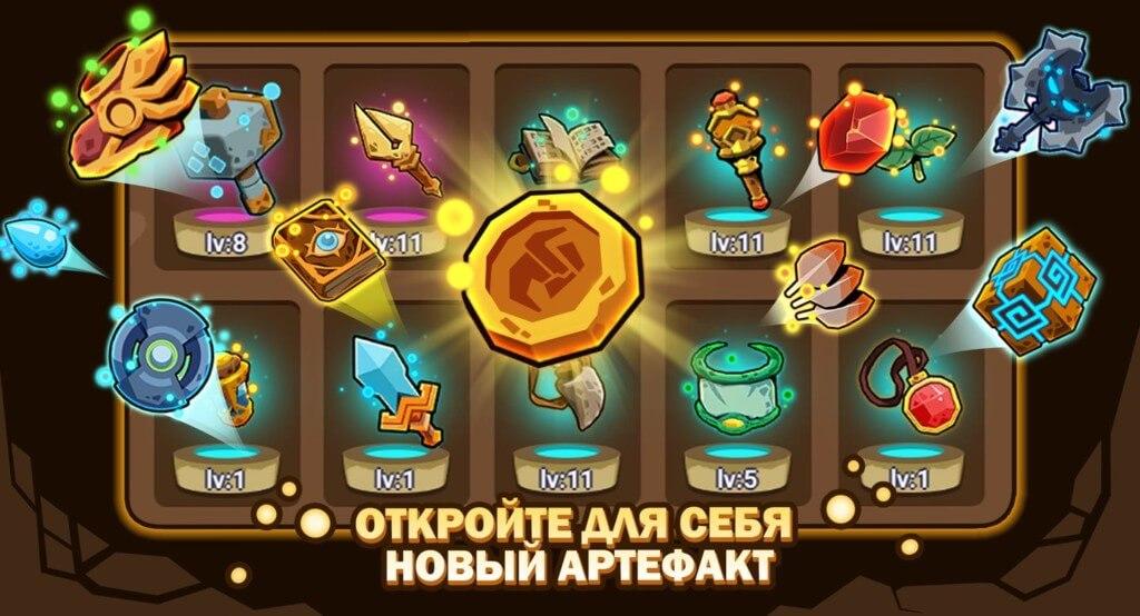 Tap Dungeon Hero - тысячи уровней, чтобы проявить себя