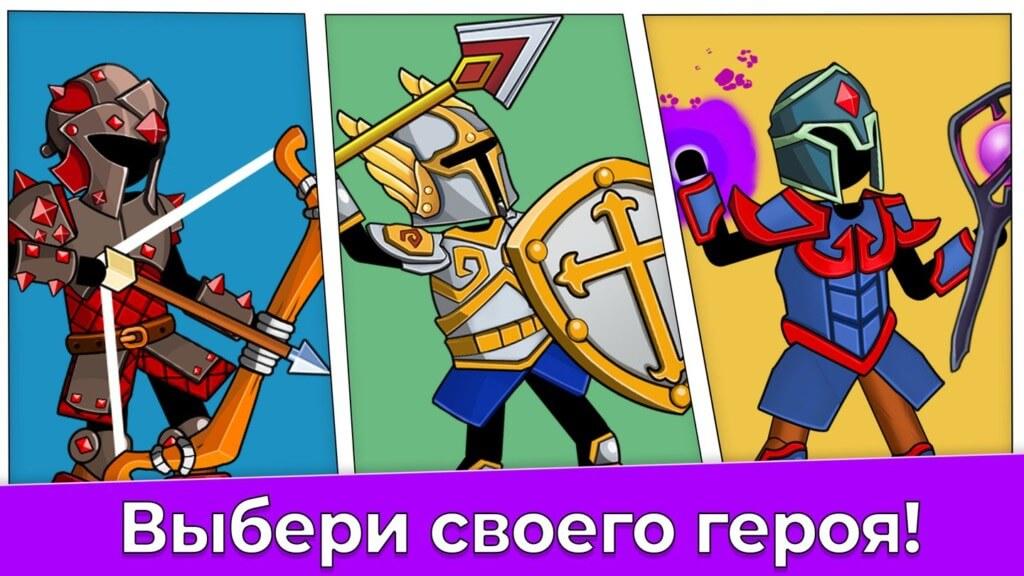 The Archers 2 - используйте разное оружие, чтобы побеждать