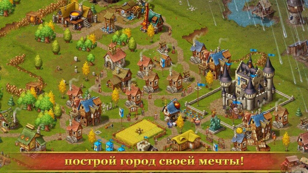 Townsmen Premium - из деревни в мегаполис