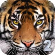 Ultimate Tiger Simulator 2 1